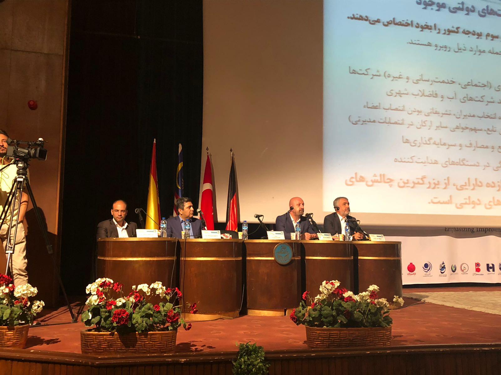 http://www.omu.edu.tr/sites/default/files/files/omu_ile_tahran_universitesi_is_birligi_yapacak/3_omu_iran_ziyaret_4.jpeg