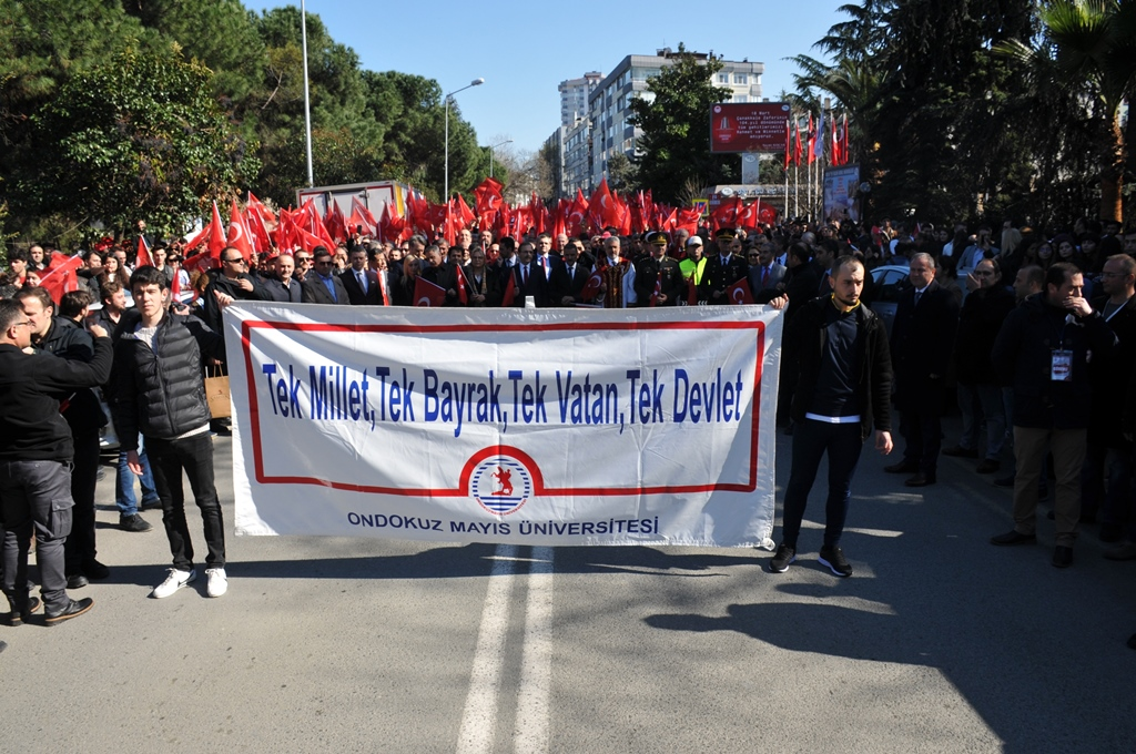 http://www.omu.edu.tr/sites/default/files/files/omu_ve_samsun_sehitlerimiz_icin_tek_yurek_oldu/dsc_0331.jpg