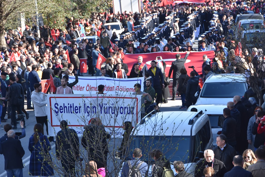 http://www.omu.edu.tr/sites/default/files/files/omu_ve_samsun_sehitlerimiz_icin_tek_yurek_oldu/dsc_7747.jpg