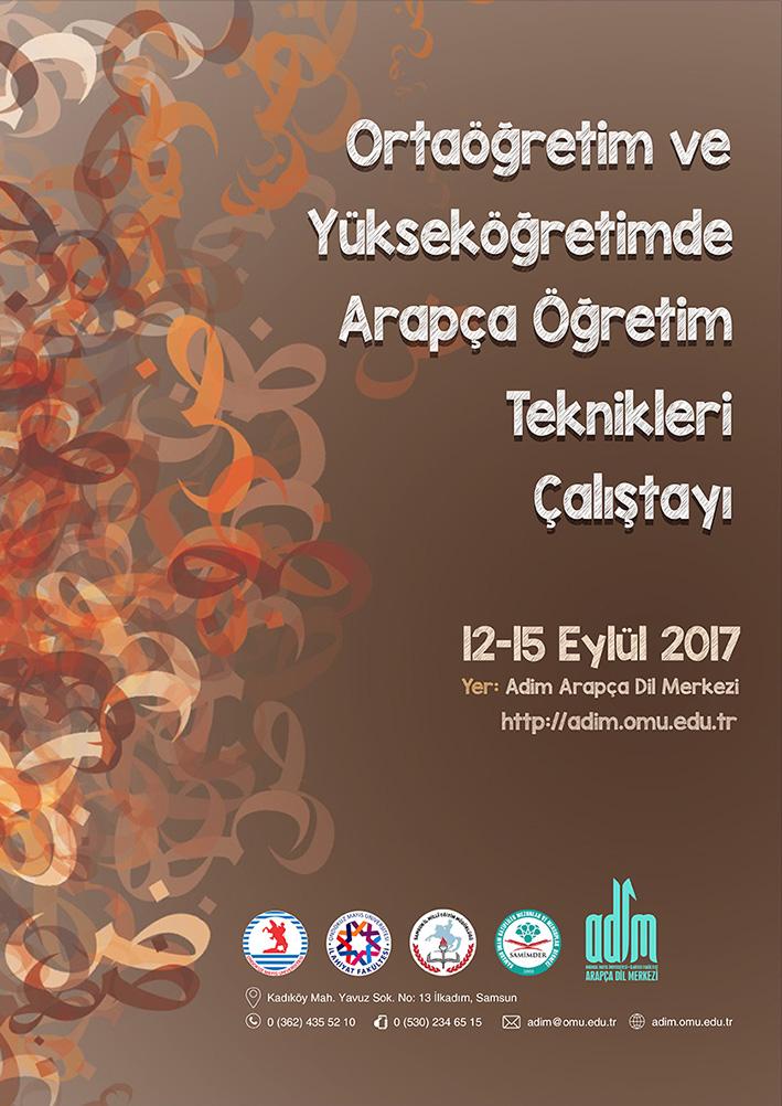 http://www.omu.edu.tr/sites/default/files/files/ortaogretim_ve_yuksek_ogretim_teknikleri_calistayi/adim-calistay.jpg