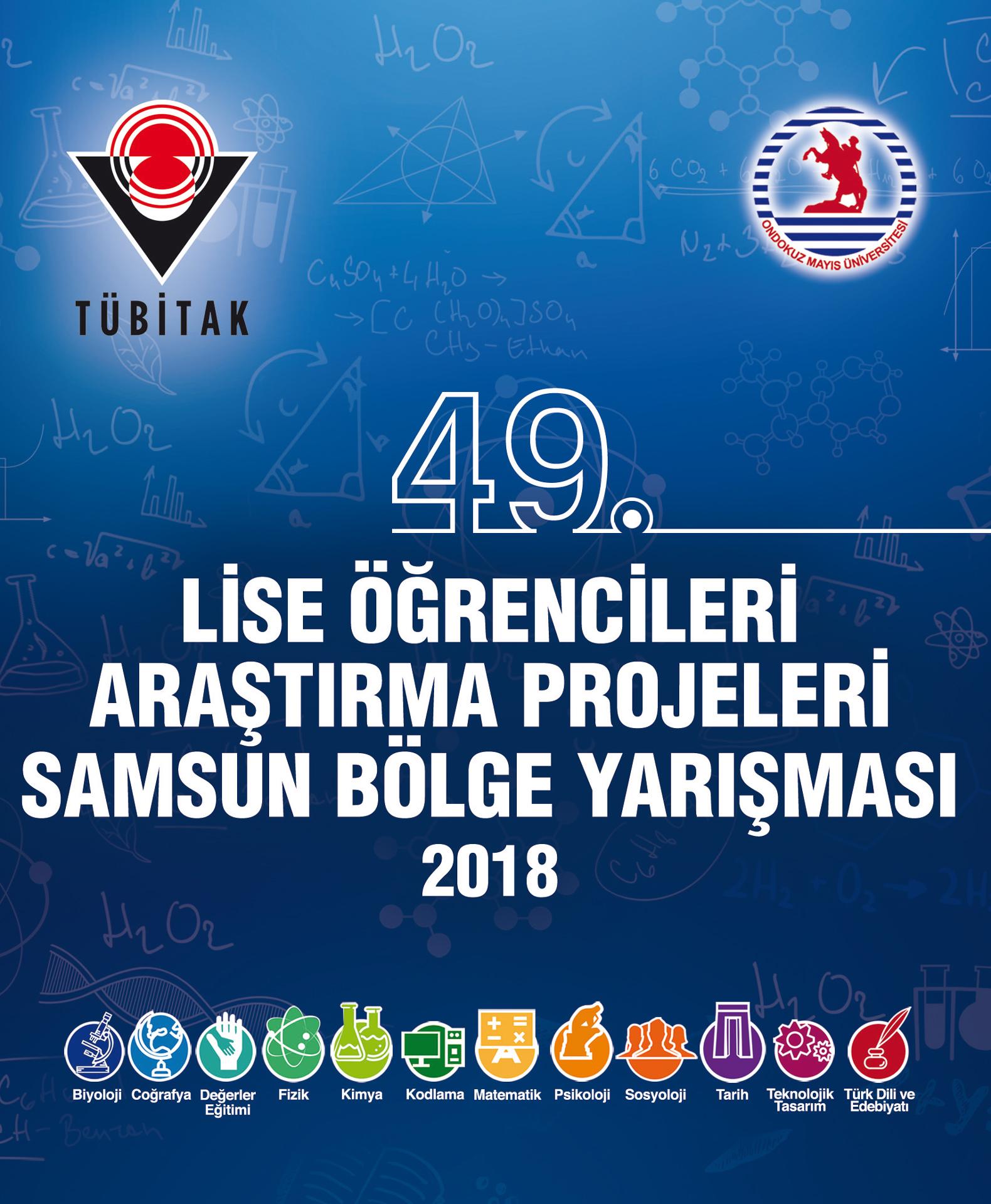 https://www.omu.edu.tr/sites/default/files/samsun_bolge_sergisi_davetiye-1.jpg